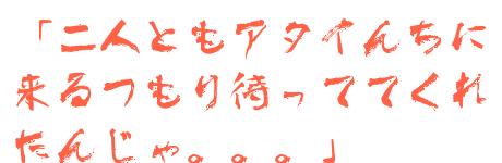 20131017青山剛昌6
