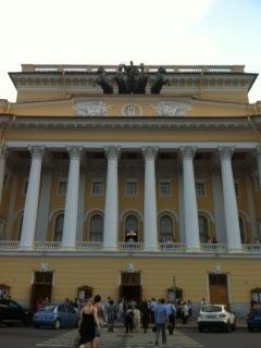 アレクサンドリン劇場