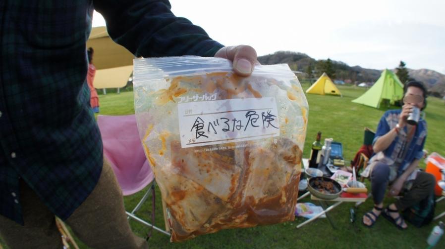Takarada005.jpg