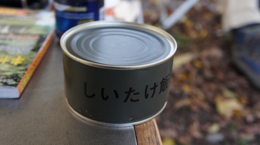 furu005.jpg