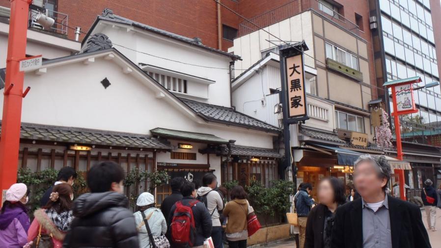 tokyo004.jpg