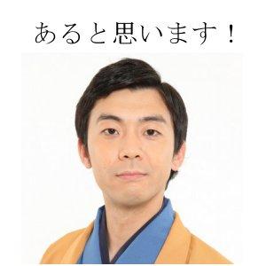 T_kimura.jpg