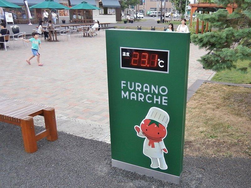 furano_k06.jpg