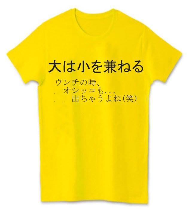 kotowaza_T.jpg