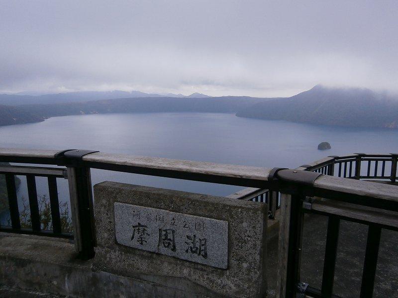 masyuko_03.jpg