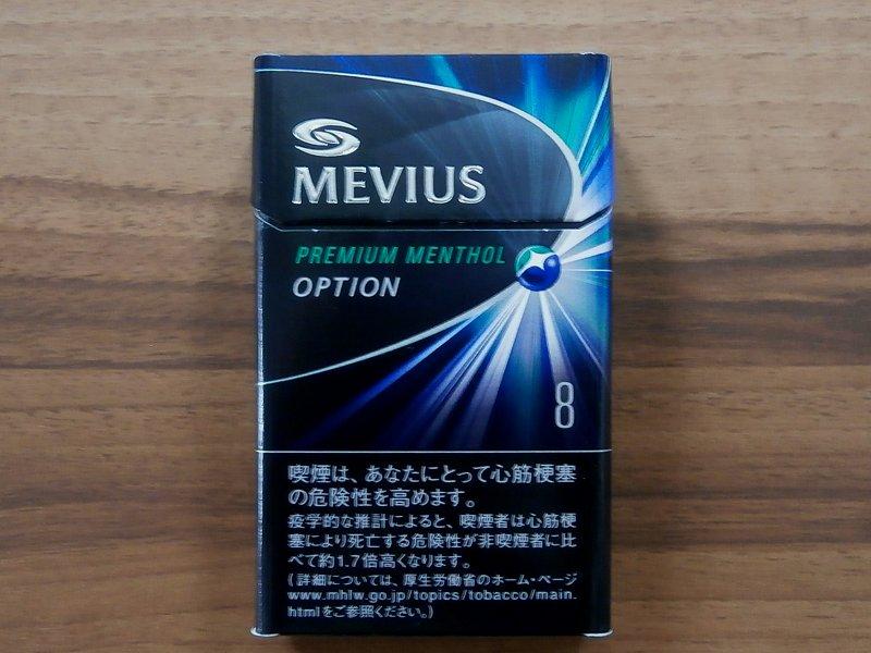 mevius.jpg