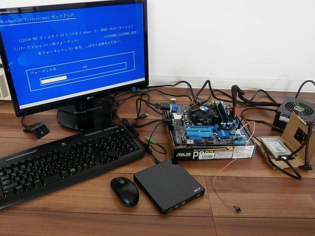 os_install.jpg