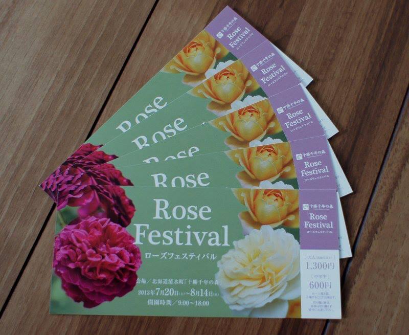 rose_festival.jpg