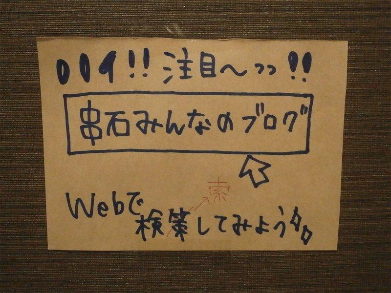 sengoku_blog.jpg