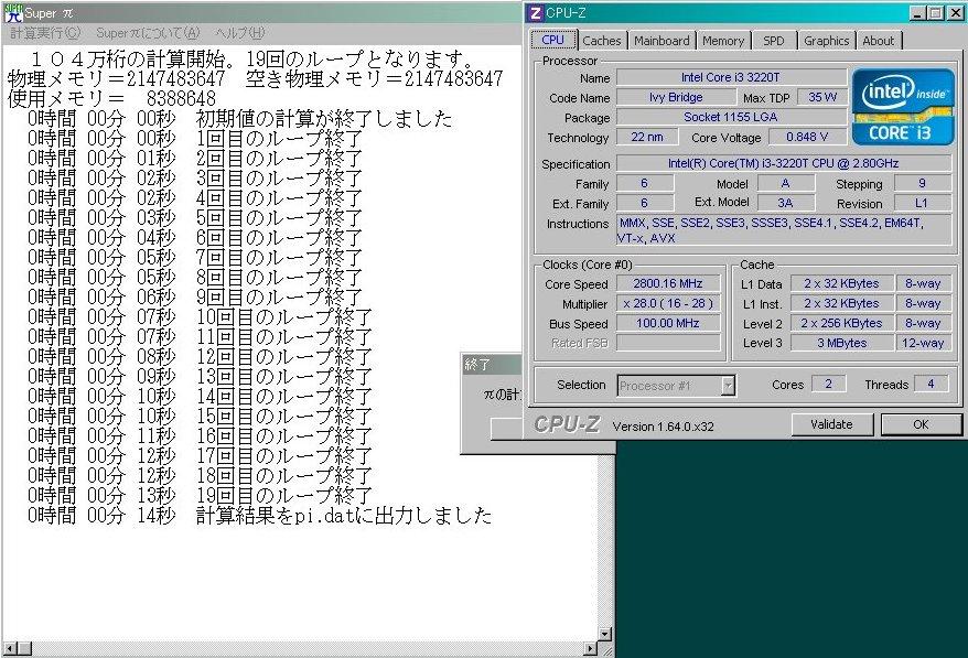 superpai_0014.jpg