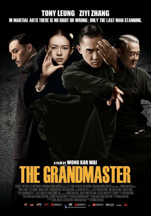 grand-master-01.jpg
