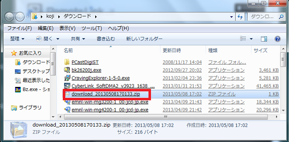130508_14.png