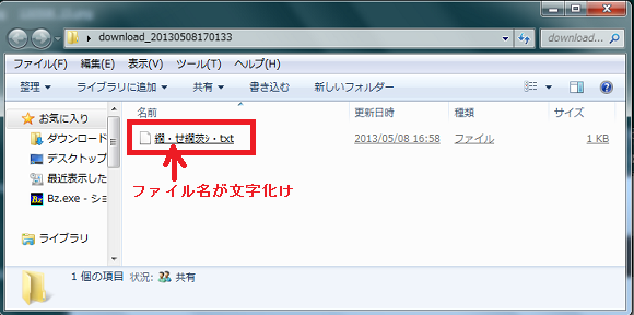 130508_141.png