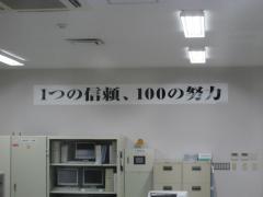 sIMG_1869.jpg