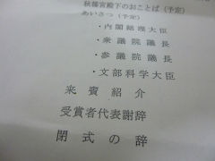 sP1000565.jpg