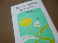 sP1050269.jpg
