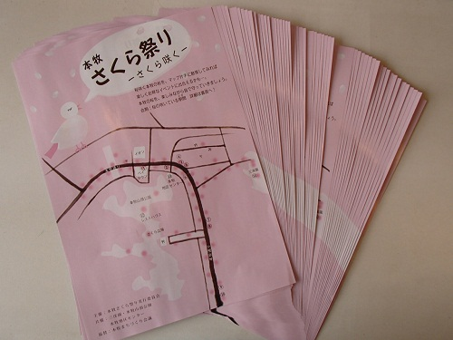 本牧さくら祭り (3)