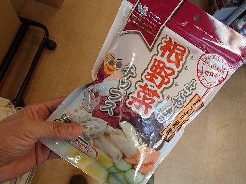 野菜チップ販売開始 (3)