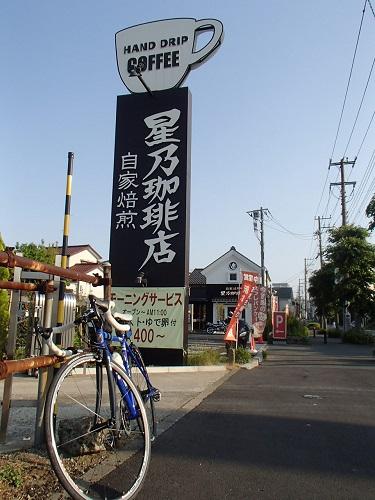 桜山 (13)