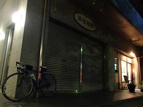 桜山 (23)