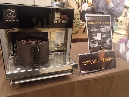 カフェ喫茶 (9)