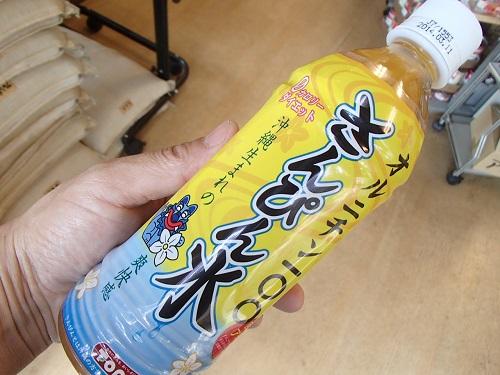 さんぴん水ペットサービス (3)