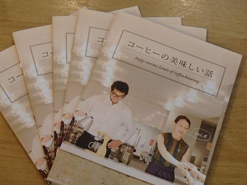ハリオ小冊子 (1)