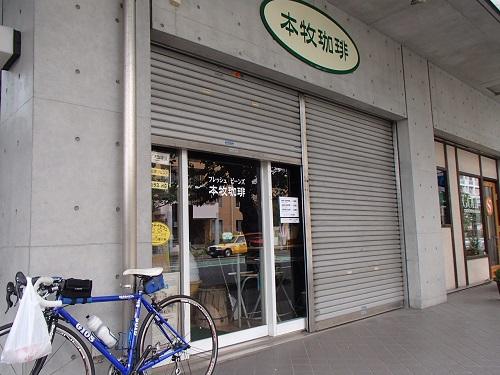 鶏塩ウドン (3)