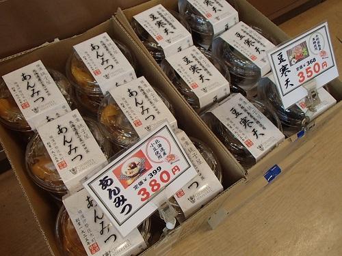 銚子屋 (2)