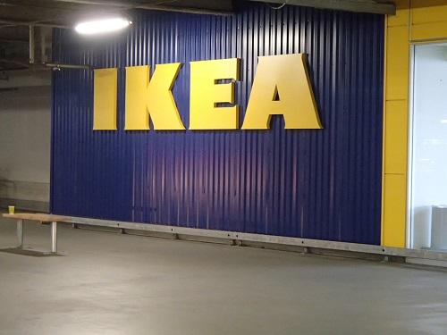 IKEA1 (1)