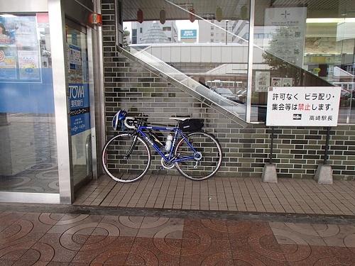 高崎クリア (35)