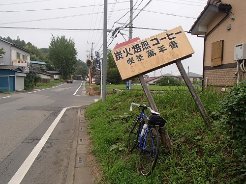 高崎クリア (18)
