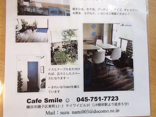 貸しスペース (2)