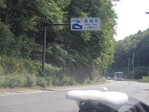 直江津 (17)