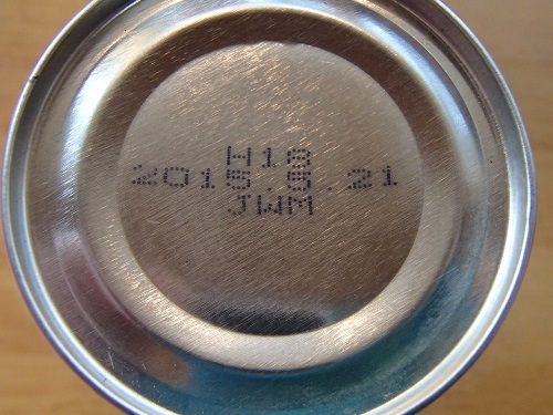 アスパラ缶 (5)