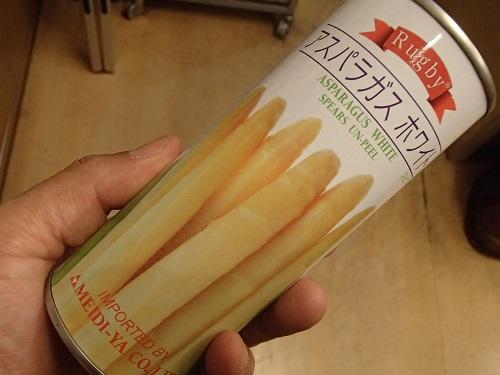 アスパラ缶(8)