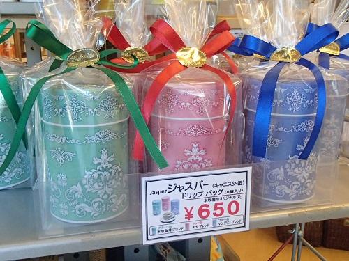 ジャスパー缶ドリップ入 (1)