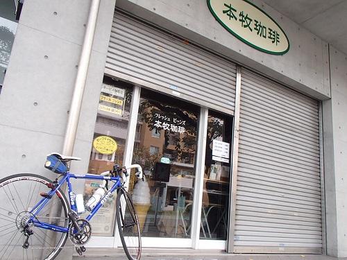 休日メンテ (3)