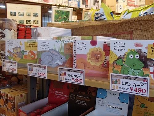 ツーバイツービスケット売れ筋 (1)