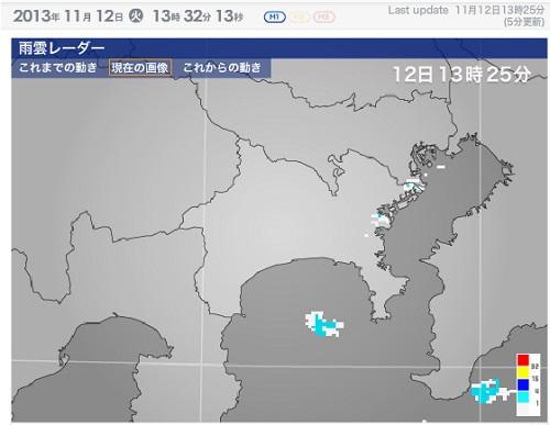 天気雨雲レーダー