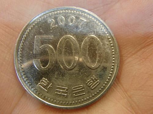 500ウォン (1)