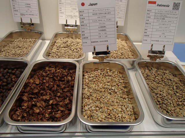 国産珈琲豆 (1)