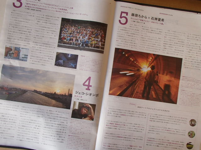 本牧タイムズ1 (1)