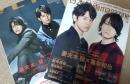 20141220雑誌