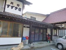 yunokamionsen49231.jpg