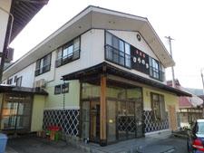 yunokamionsen49235.jpg