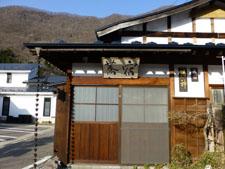 yunokamionsen49238.jpg