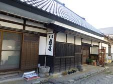 yunokamionsen49240.jpg