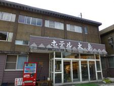 yunokamionsen49268.jpg