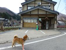 yunokamionsen49285.jpg